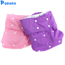 цены Waterproof Adult Cloth Diapers Nappy Couches Lavables Size Adjustable Reusable Adult Diaper Covers Incontinence Pants