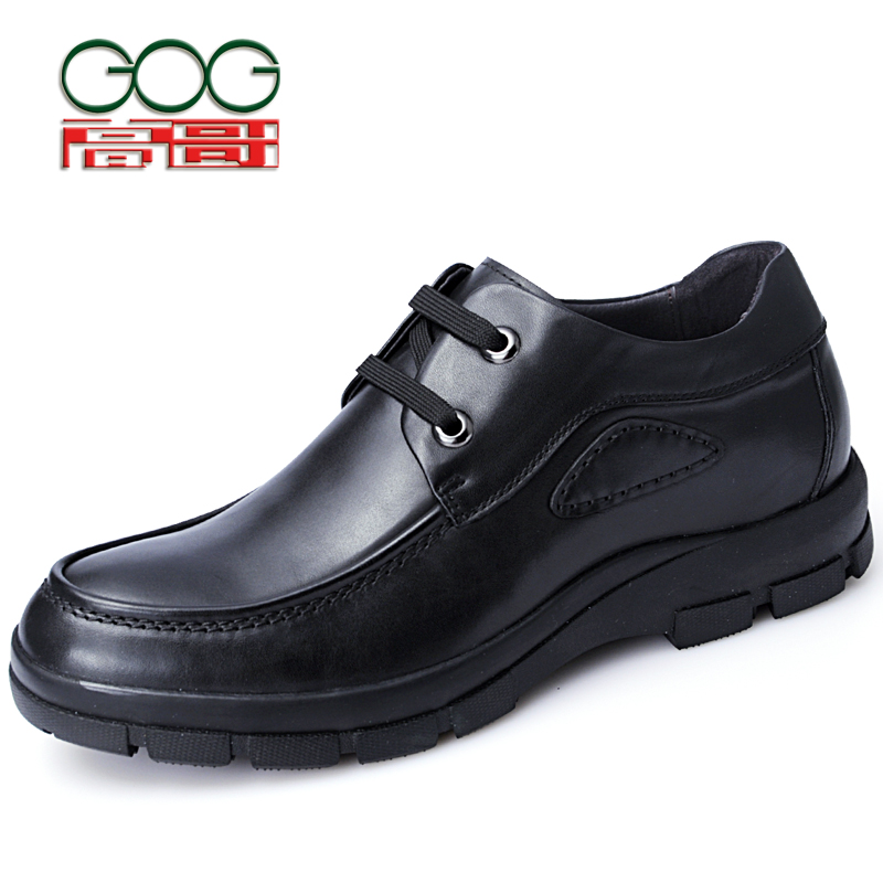 GOG Increase Height 6.5cm/2.36 inch Men Elevator Shoe Slip-On Casual Height Increasing Shoes Cow Leather Elevator Shoes new arrival 2015 casual men calf leather shoes handmade high top leather elevator shoes internal height increase shoe 6 5cm