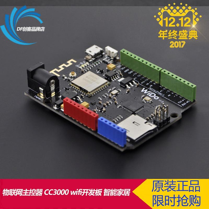 WiFi Development Board WiDo Controller Internet of Things CC3000 lua wifi nodemcu internet of things development board based on cp2102 esp8266