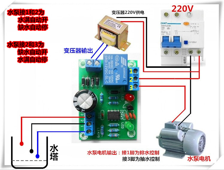 DC 12V Water Level Switch Sensor Controller Water Tank Auto Pumping Switch Relay Drainage Protection control boardDC 12V Water Level Switch Sensor Controller Water Tank Auto Pumping Switch Relay Drainage Protection control board