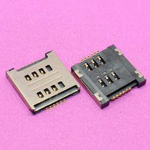 YuXi 1pcs Brand New SIM Card Socket Slot Reader Holder for LG E615 E715 P715 E455 Optimus L7 II P715 P716 Dual sim card tray.(China)