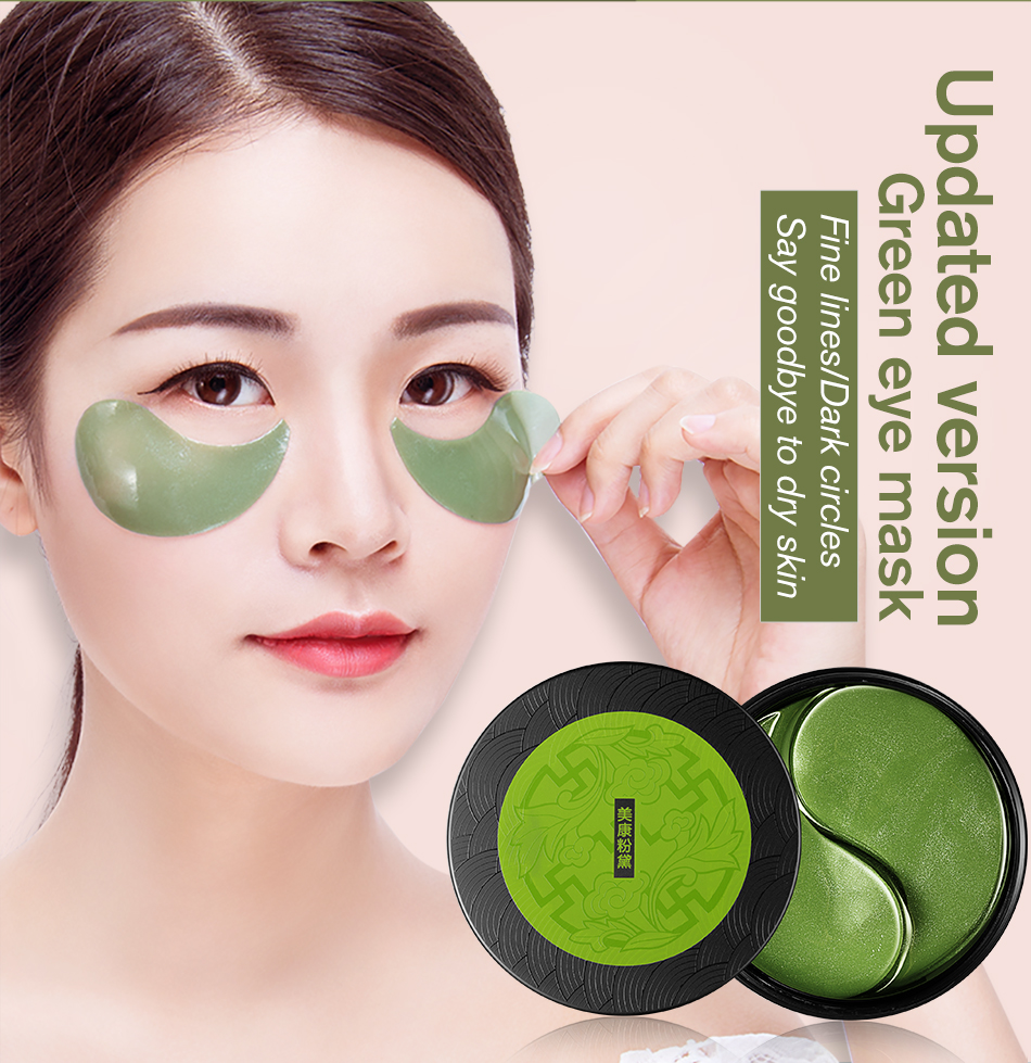 Collagen Eye gel Last 3