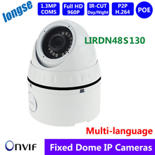 CCTV Camera POE IP camera, IR dome Board Lens 6mm/F2.0 1.3MP/960 support Vandalproof  ONVIF 2.0,P2P/ Privacy Masking