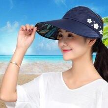 a5502d8e3e6 1PCS Women Summer Sun Hats Pearl Packable Sun Visor Hat with Big Heads Wide  Brim Beach