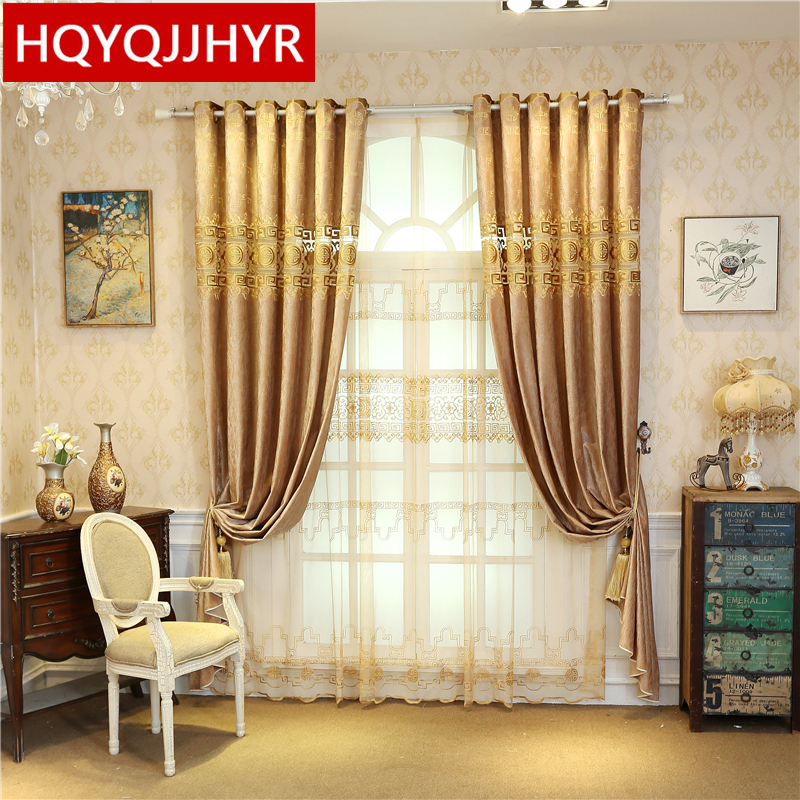 Brown Classic Luxury Velvet Curtains For Living Room