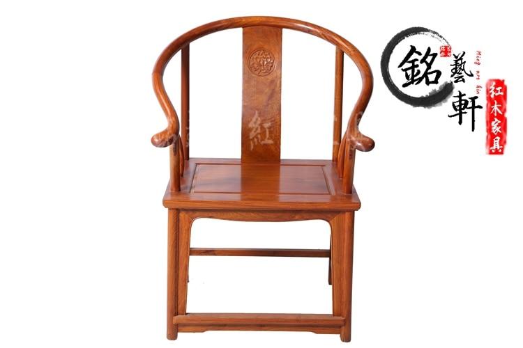 Description - Burmese Rosewood Armchair – 9737 Yonge St. Richmond Hill, ON