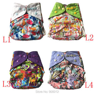 Cloth Diapers Reusable Baby Cover Nappy Microfiber-Inserts AIO Bamboo Terry-Layer