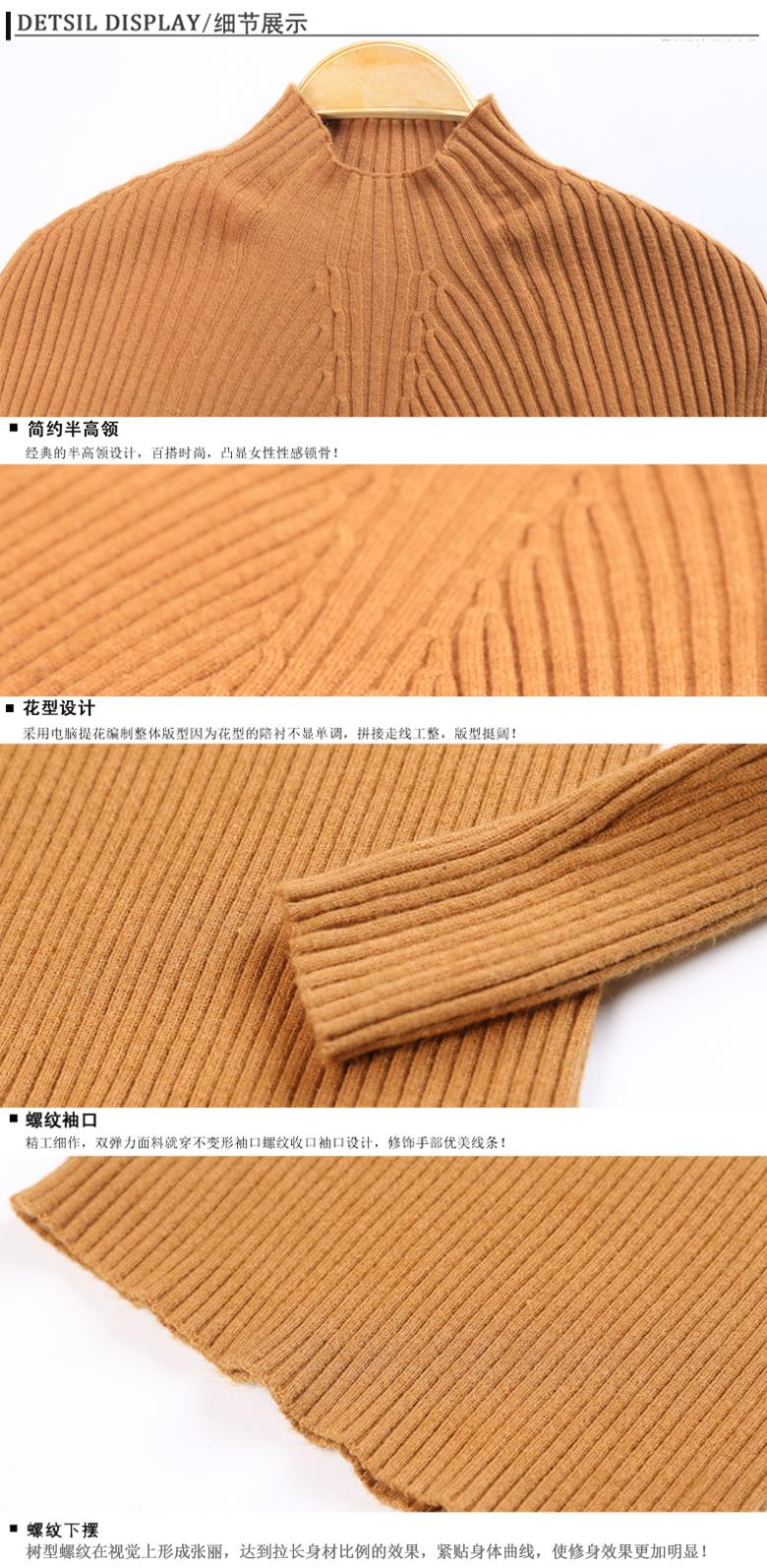 New 17 Spring Fashion Women sweater high elastic Solid Turtleneck sweater women slim sexy tight Bottoming Knitted Pullovers 16