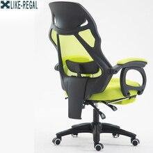 Gibi REGAL bilgisayar ev ofis ergonomi Mesh dönüş Footrest WCGboss sandalye