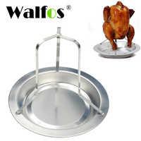 Support de poulet en acier inoxydable, grille de torréfacteur à bière verticale, plaque de cuisson en argent, grille de rôti grillée pour Camping en plein air, barbecue