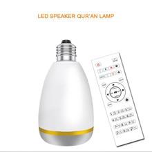 Quran Music Light Bulb Wireless Bluetooth Speaker Remote Control Muslim Koran Reciter FM Radio TF MP3 E27 Dimmable RGB Lamp Bulb
