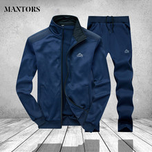 Men Sportswear Set Brand Mens Tracksuit Sporting Two Pieces Zipper Sweatshirt Jacket + Pants Track Suit Men Fitness Clothing Hot(China)