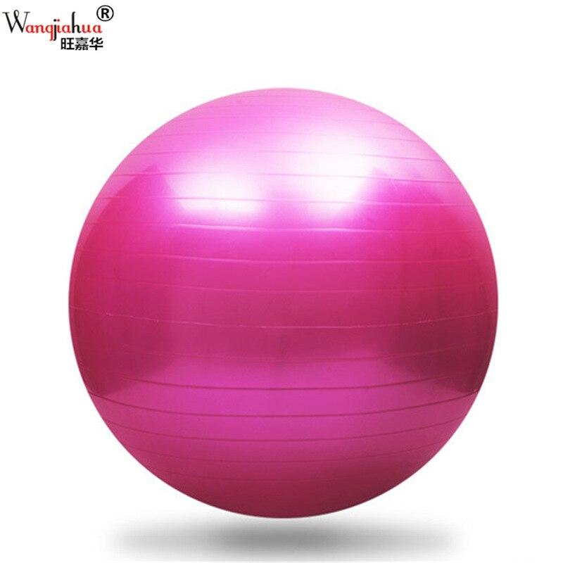 Фитнес-мяч для йоги 65 см взрыв Фитнес мяч йога мяч гимнастический мяч сгущаться избыточный вес ПВХ йога баланс мяч