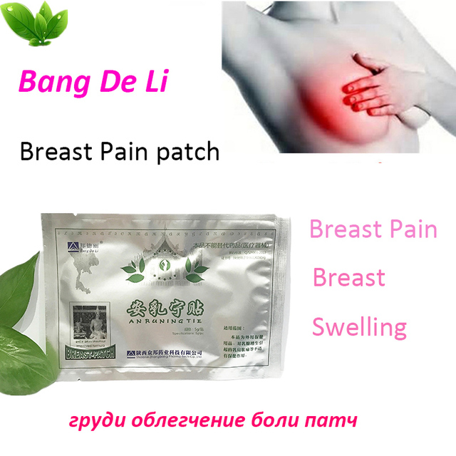 Bang De Li Breast herbal patch plaster for breast pain breast hyperplasia swelling Mastitis Treatment breast care herbal patch