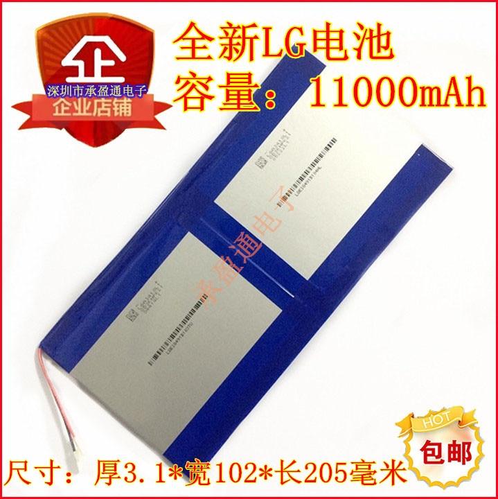 ONDA oBook 11 battery oBook11 flat panel battery large capacity substitution 3 7V 11000 Ma