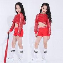 b7cf35652eff8 Korean Dance Clothes Promotion-Shop for Promotional Korean Dance ...