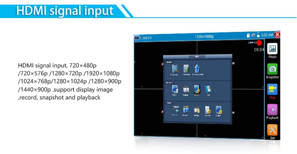 IPC9800plus 4