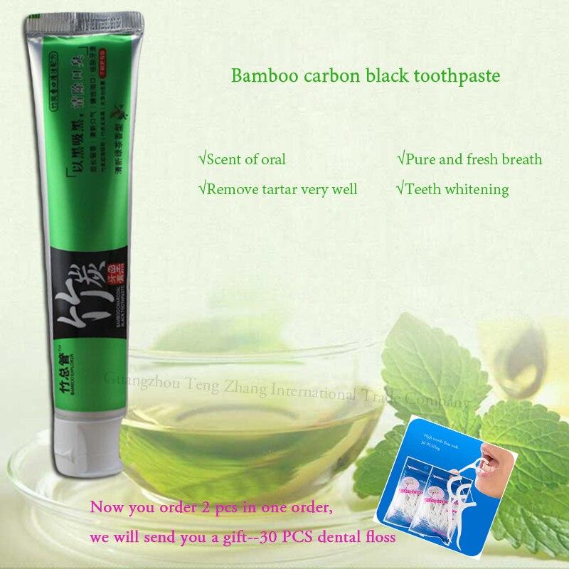100 г Чистый и свежий и зеленый аромат чая Бамбуковый уголь универсальный отбеливания черный зубной пасты