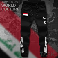 Republic of Iraq Iraqi  mens pants joggers jumpsuit sweatpants track cargo sweat fitness casual nation country flag 2017 new IRQ