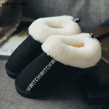 WHOHOLL Women Winter Warm Cotton Shoes Flats Home Plush Slippers Patchwork Fake Fur Indoor Floor Shoes Female Bedroom Slippers
