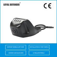 Promo offer Mini DVR Recorder Camera Night Vision Car DVR Video Camcorder 1080P Car Black Box Auto Recorder loyal defender