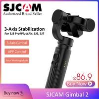2019 SJCAM Accessories 3 Axis Gimbal 2 Stabilizer Handheld For SJCAM SJ8 PRo Series SJ 7 STAR SJ6 legend Sport Action Camera