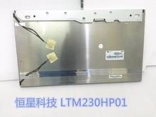 LTM230HP01 LCD display screens
