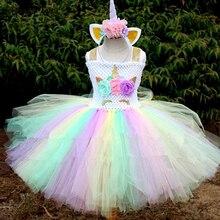 Gökkuşağı kız Unicorn Tutu elbise fantezi midilli Unicorn kostüm çocuklar için prenses elbise noel cadılar bayramı kız parti elbise 1 14Y
