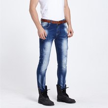 HUIHONSHE 2017 New Spring Summer Men Jeans With Stretch hombre mcalca Jeans Big size 34 36 Whole Brand Business Jeans(China)
