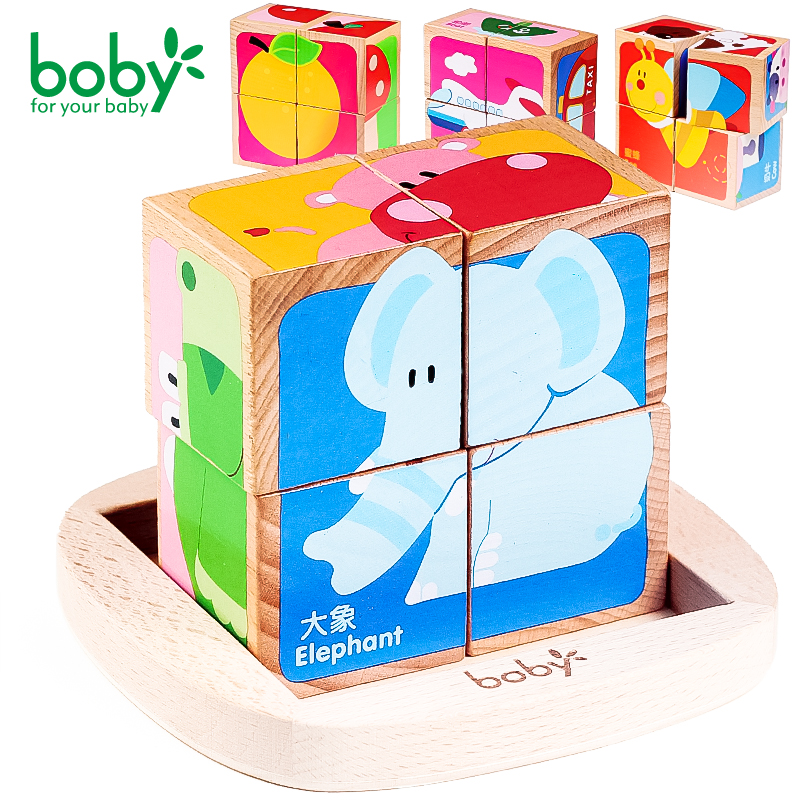 Baby toys for children Wooden Cube Block -4pc gift for kids brinquedos dayan gem vi cube speed puzzle magic cubes educational game toys gift for children kids grownups