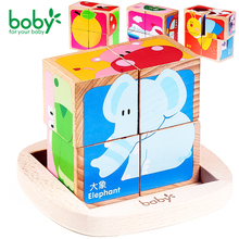 Baby toys for children Wooden Cube Block -4pc gift for kids brinquedos
