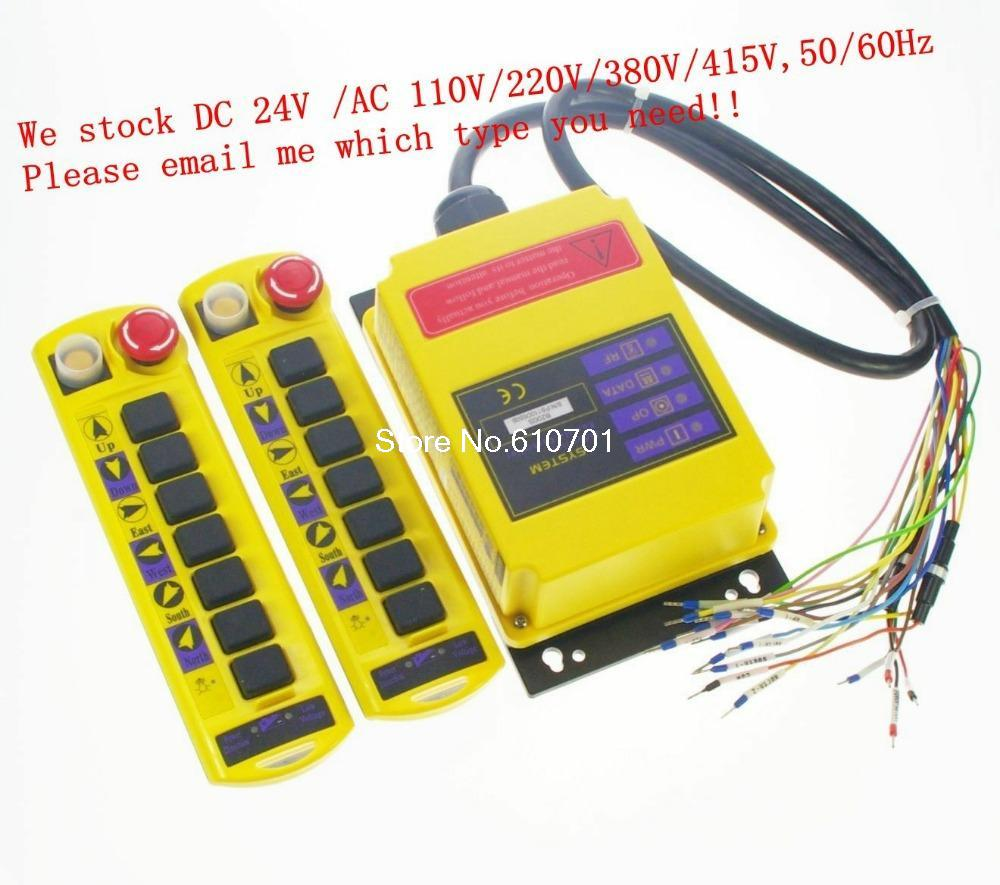 1PCS 2 Speed Control Hoist Crane Remote Control System 2 Transmitters 1 Receiver 12V/24V/36V/48V/AC110V/120VAC/220V/380V/415VAC