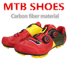 81085b3f6ff 2018 NEW Outdoor sports cycling carbon fiber bicycle lock shoes wear slip  cheap bicycle shoes MTB radschuhe DH Free shipping HOT