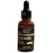 Men Beard Oil for Styling Smoothing and Protect Cypress Gentlemen Beard Care Products 30ML Free Shipping