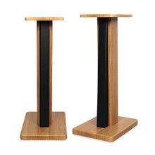 AEJE-Z2 пара деревянных Динамик стенд