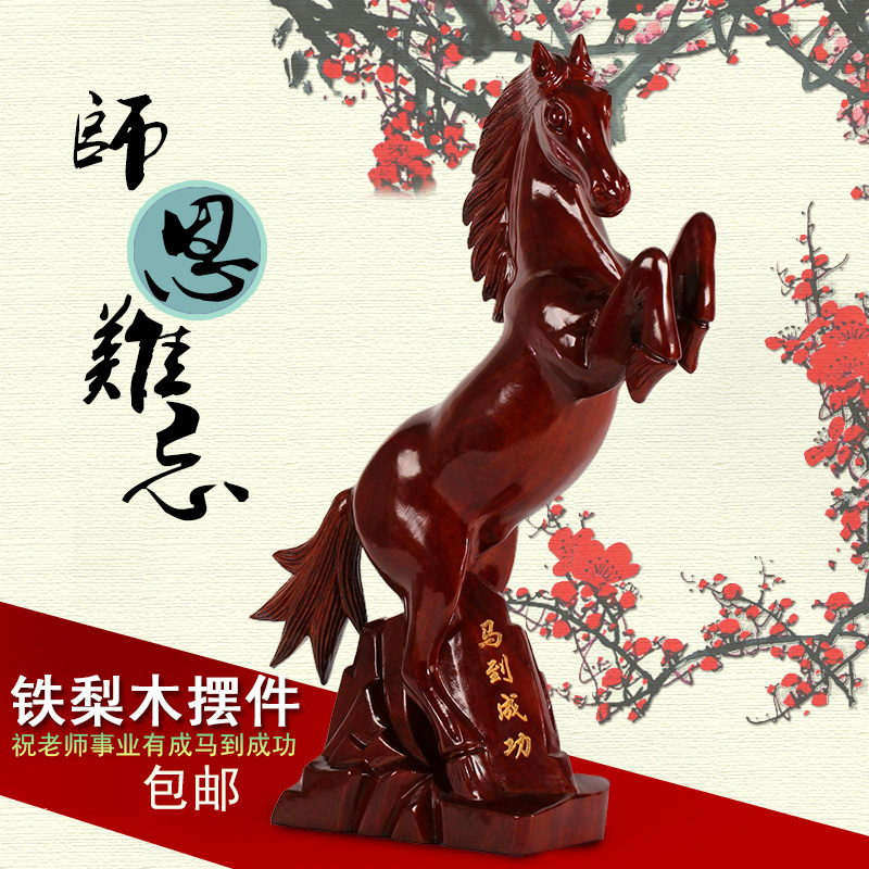 Zhai Gallery mahogany crafts Dongyang woodcarving decoration wood quality 12 horse twelve zodiac, Feng Shui