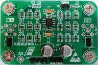Active Filter Module Wideband Active Bandpass Filter 2 Order High Pass Filter Signal Conditioning