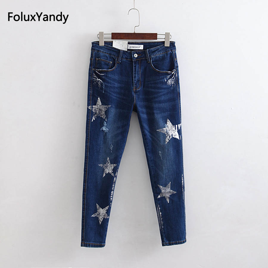 Stars Print   Jeans   Women Plus Size Casual Slim Stretched Denim Pencil Pants Skinny Blue   Jeans   KKFY1682