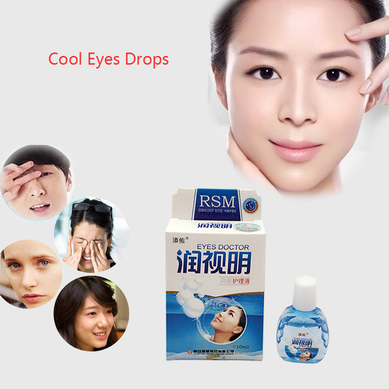 10ml Cool Eye Drops Cleanning Eyes Relieves Discomfort Removal Fatigue Relax Massage Eye Care