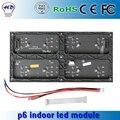 P6 высокой четкости из светодиодов модуль SMD гамма 384 * 192 мм 64 * 32 пикселей для RGB 7 из светодиодов рекламную экрана панель