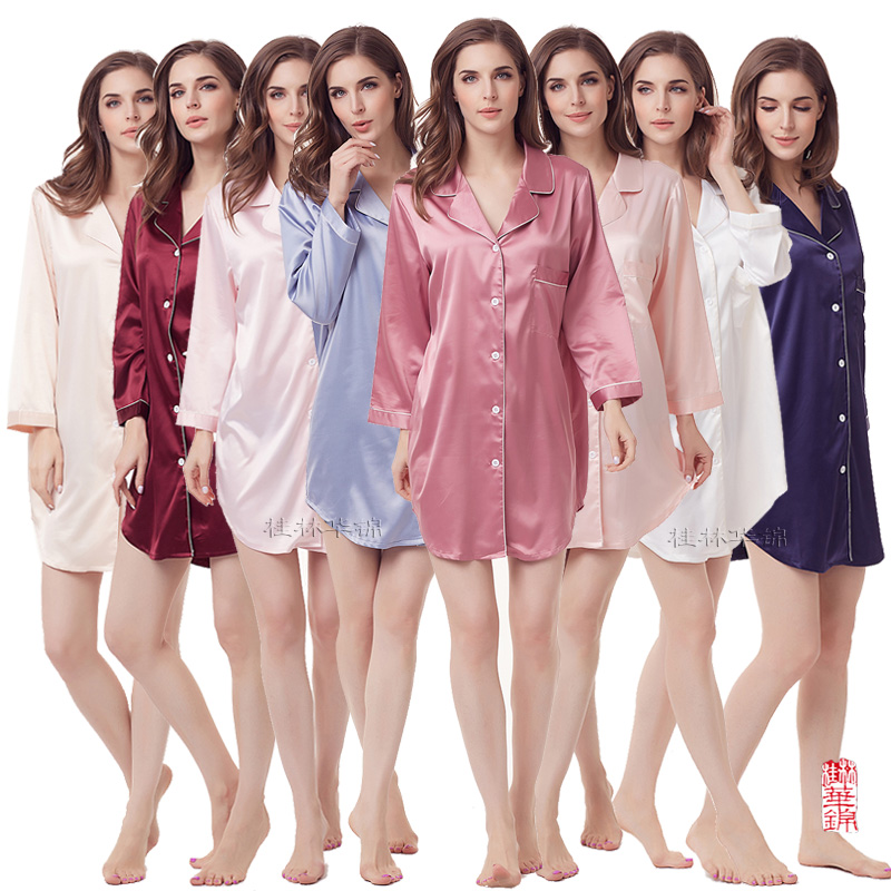 silk pajamas shirt women pajamas Lengthening Matte satin shirt H9000 title=