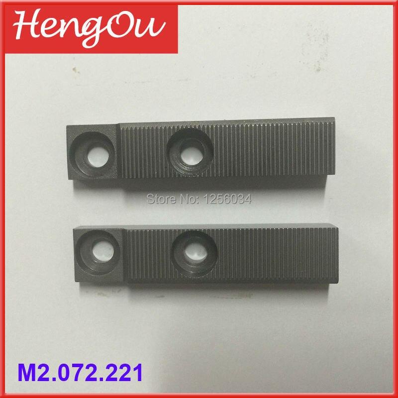 1 pair free shipping Heidelberg SM74 front lay M2.072.221, M2.072.222