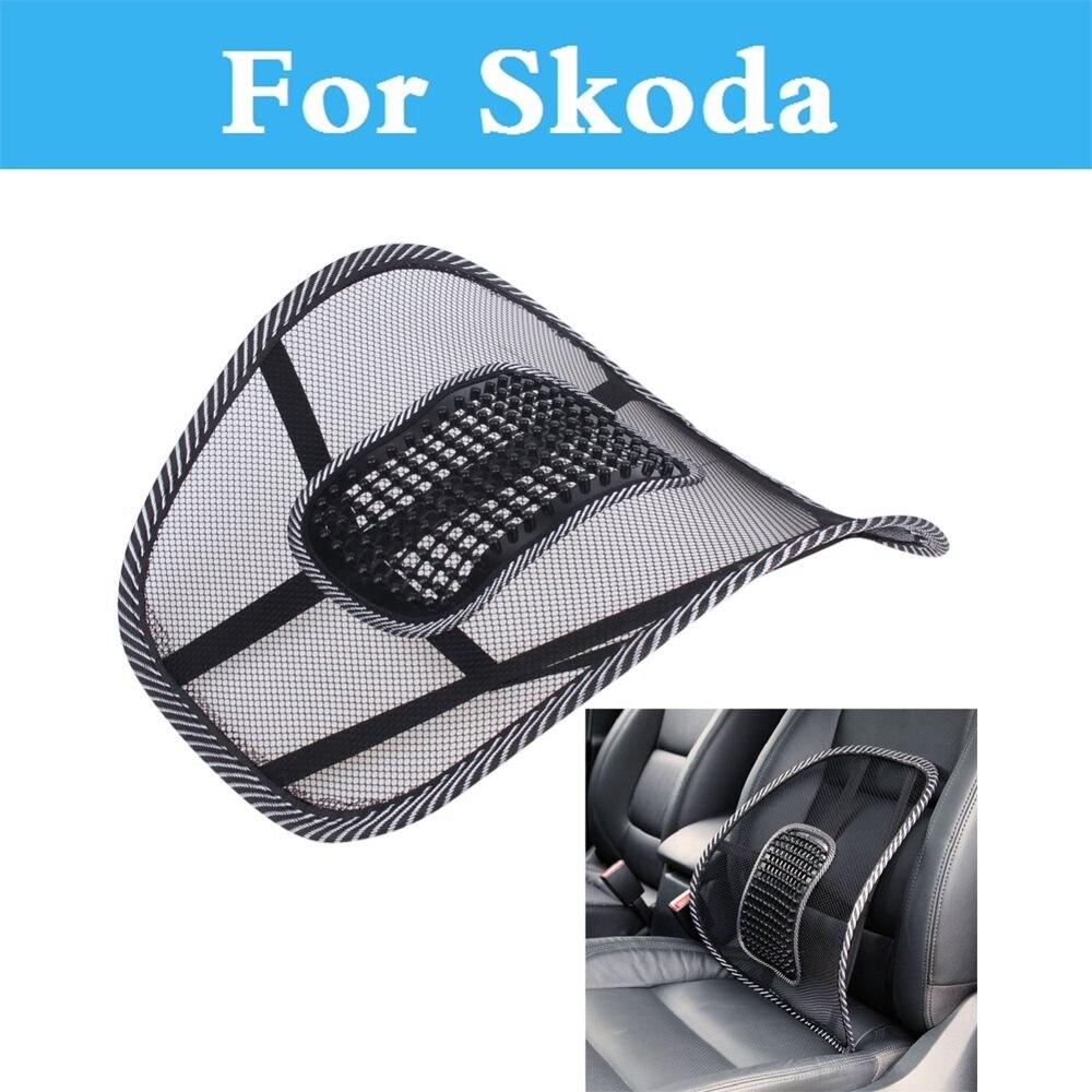 Us 5 9 Car Seat Cushion Lumbar Waist Back Support Pillow For Skoda Octavia Citigo Fabia Fabia Rs Octavia Rs Rapid Superb Yeti Car Style In Seat
