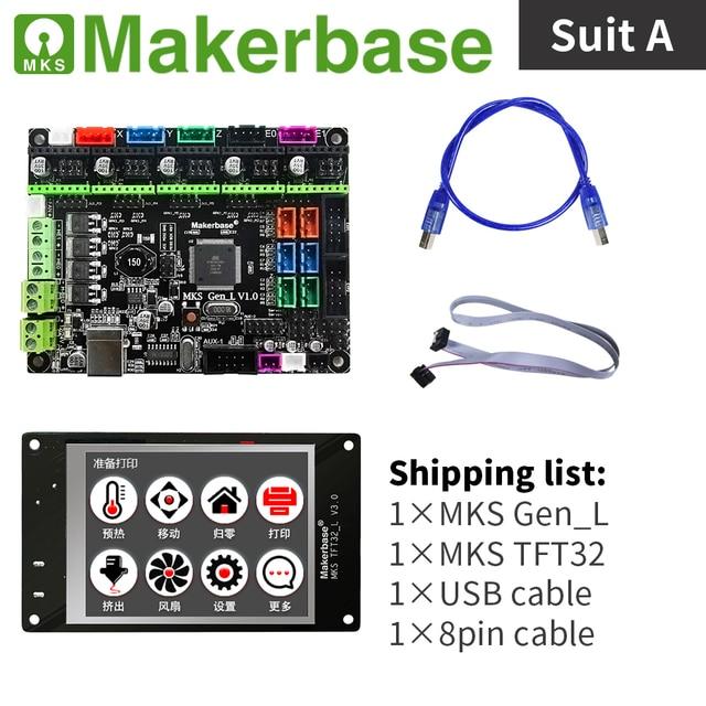 Набор контроллеров 3d принтера MKS Gen_L и MKS TFT32
