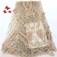 Нигерийские кружевные ткани для свадьбы, африканские бусы французская кружевная ткань высокого качества 3D кружева, мода темная роза красное кружево
