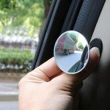 Автомобильное Зеркало для слепого пятна 360 широкоугольное круглое выпуклое зеркало заднего вида