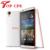Abierto original htc desire eye teléfono móvil con android reformado quad core 13mp cámara 16 gb rom, envío libre