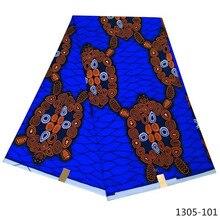 Royal Blue African 100% cotton wax fabric african cheapest High Quality ankara print 1305-10