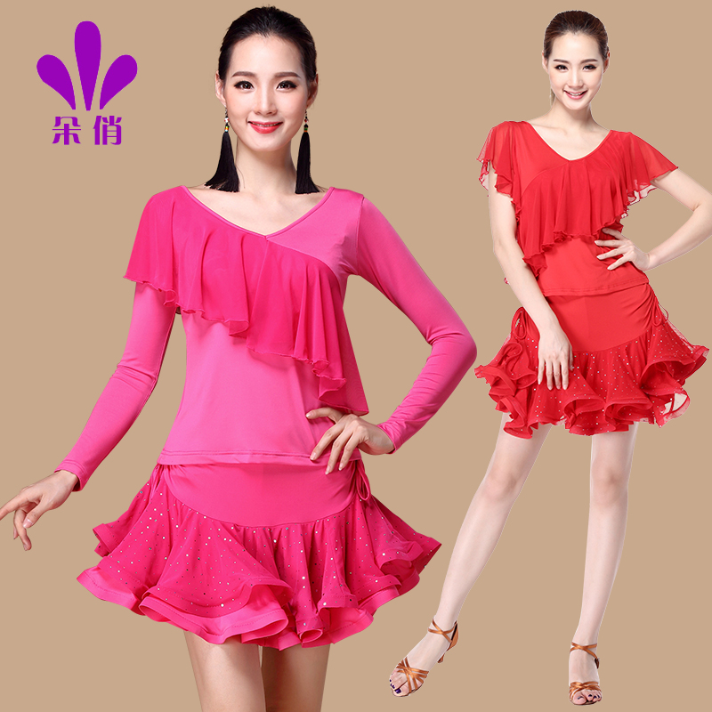 4ac5a3da7 Lady Square Dance Costumes 2Pcs Women Rumba Dancing Clothing Set Shirt and Skirt  Large Size Women Latin Dance Shirt Skirt B 4343-in Latin from Novelty ...
