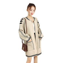 Knitted Cardigan Large Size Sweater Coat